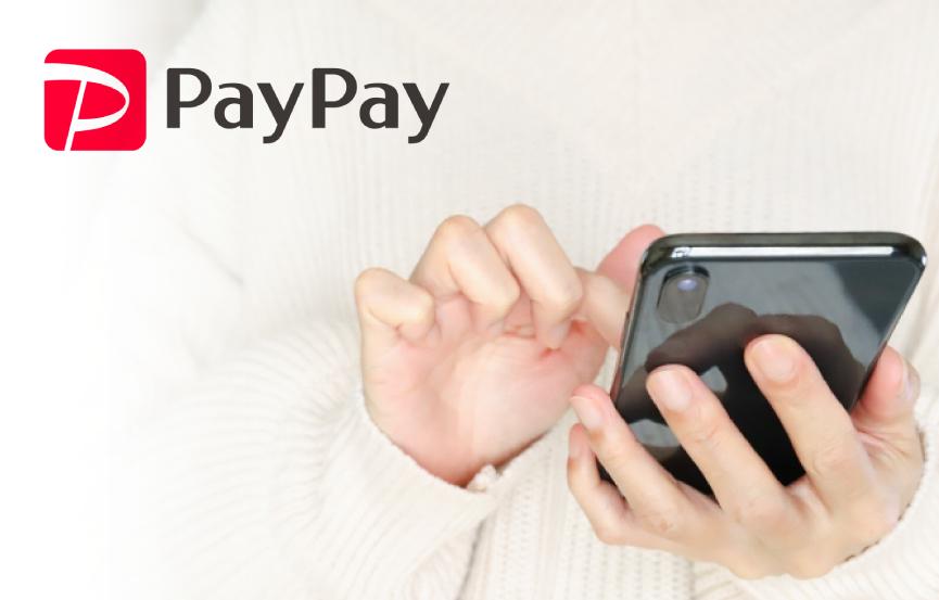 【20%還元】「ミナミで買い物!応援キャンペーン」PayPay決済でお得なキャンペーンを実施![MODE K's(モードケイズ)]