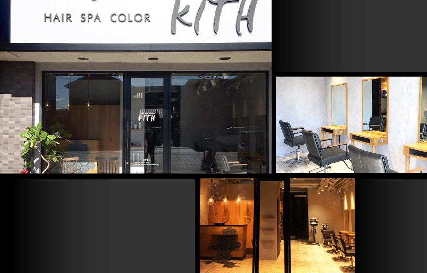 【2021年2月28日統合】MODE K's(モードケイズ)長岡京店とKITH(キース)店統合のお知らせ