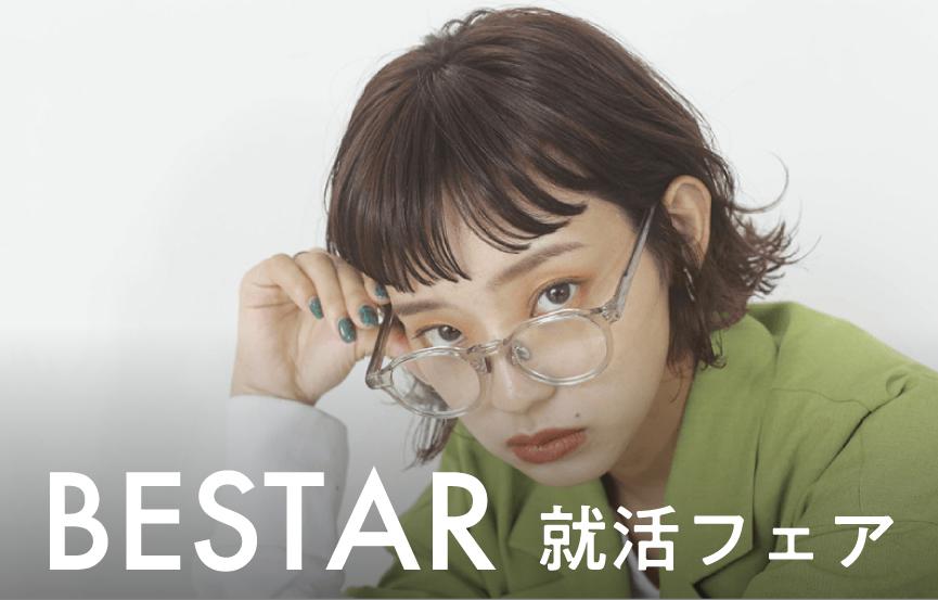【大阪・東京で就職フェア出展決定!】2021年4/19(月)23(金)はMODE K's(モードケイズ)が気になる美容学生さん必見です!