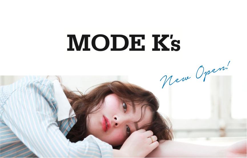 【2021年5月1日NEW OPEN!】MODE K's(モードケイズ)相模大野店で最新トレンドヘアに変身♪[イルミナカラー・オージュア取扱店]