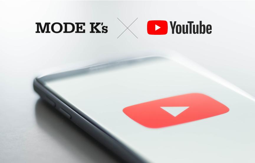 MODE K's(モードケイズ)スタッフが配信中!おすすめYouTubeチャンネルをご紹介☆【2021年7月】