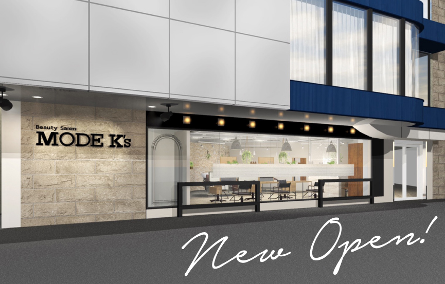 【2021年8月29日NEW OPEN!】北海道初進出!髪質改善に特化したMODE K's(モードケイズ)札幌宮の森店をご紹介!